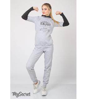 Спортивні штани Сохо теплі.