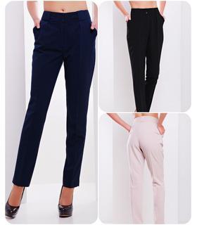 Класичні брюки Стейсі.