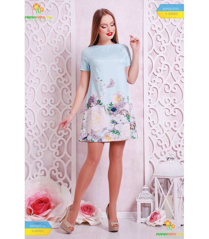 Сукня Перлини у Трояндах.