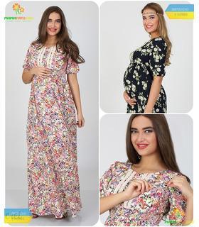 9511b5b1883b Купить не дорогие платья для беременных или кормящих мам (5 ...