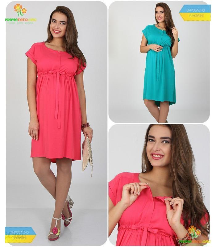 Платье для кормящих и беременных Росса.