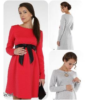 Сукня для годування Orbi