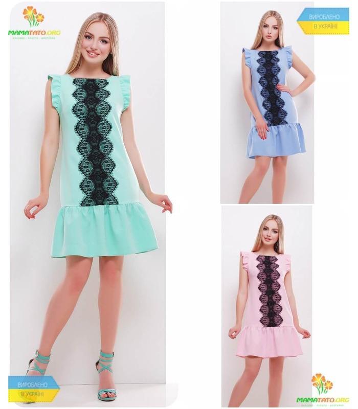 Платье Южана.