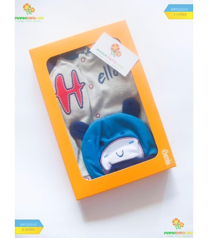 """Комплект для мальчика """"Привет!"""" (КП174), 5 предметов."""