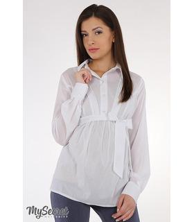 Блузка Bridgit для вагітних