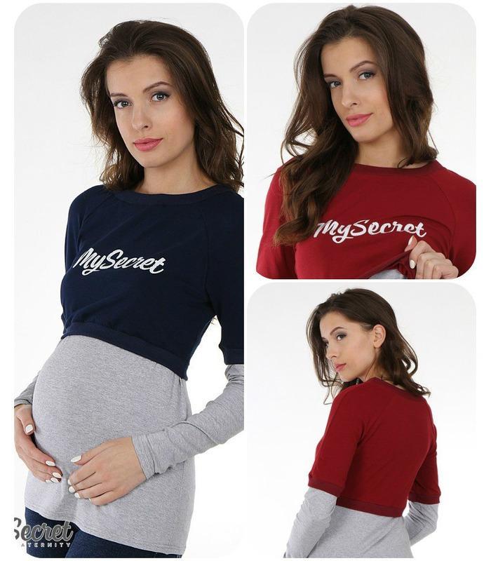 Лонгслів Nadin для вагітних та матусь, що годують немовлят