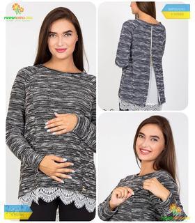 Туника для беременных Джиа.