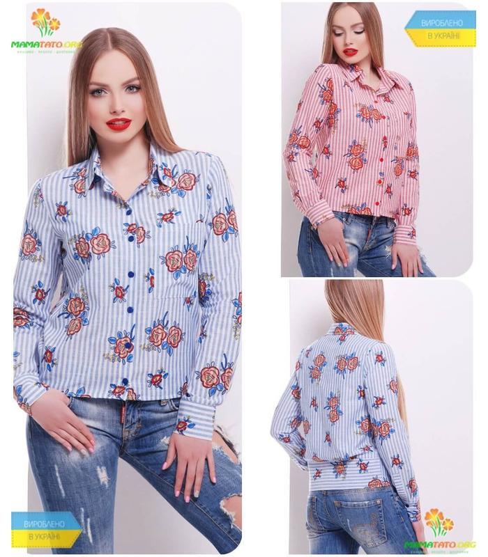 Блуза Ріпосто