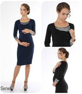 Сукня Amaya неймовірно стильна для вагітних