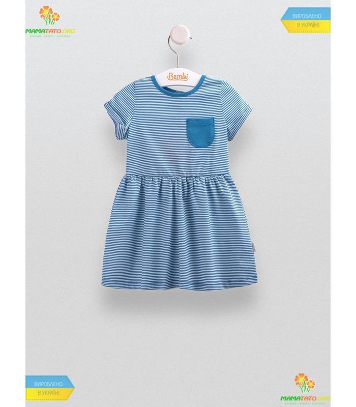 Дитяча сукня Мілана 2 (ПЛ216)