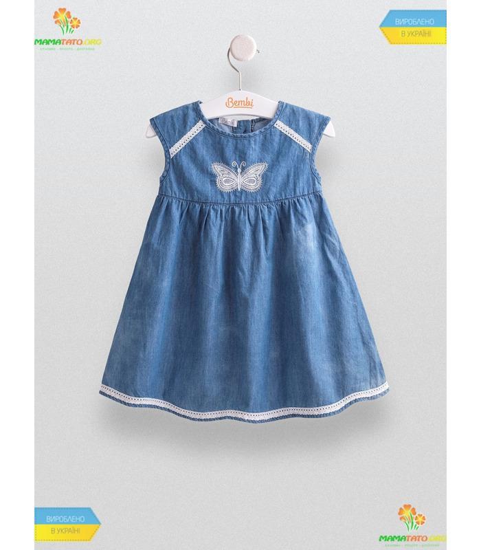 Дитяча сукня Бетті (ПЛ209)