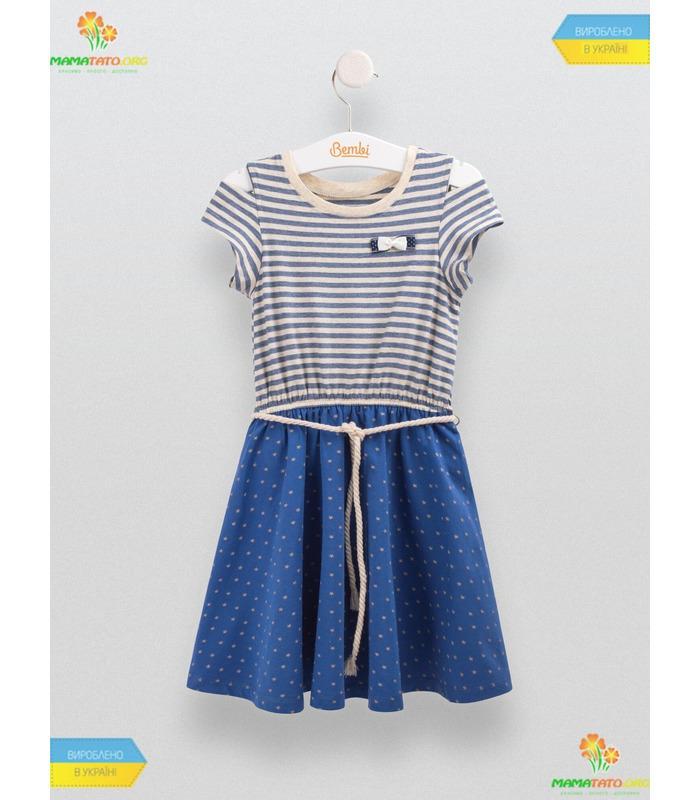 Детское платье Бриз (ПЛ222)