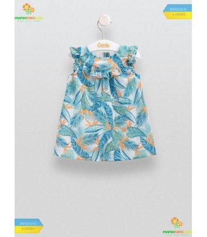 Детское платье Ляля (ПЛ211)