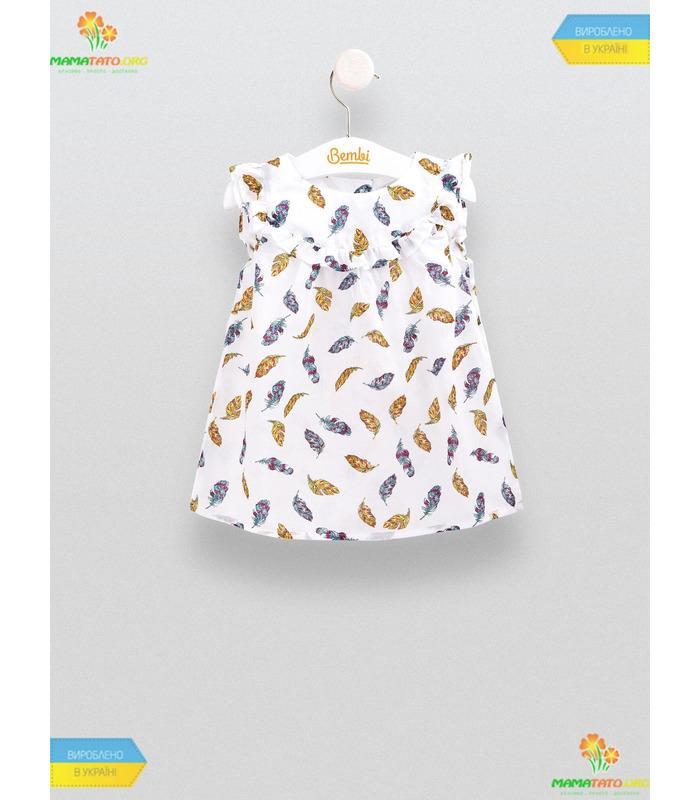 Детское платье Ляля-2 (ПЛ211)