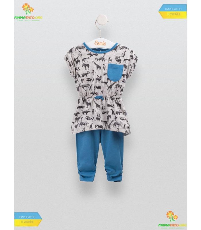 Костюм Зоопарк (КС556) BG, дитячі костюми