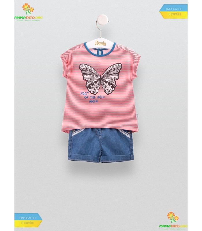 Костюм Метелик (КС557) KO, літні дитячі костюми