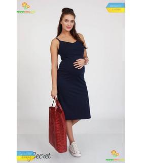Сарафан Ніта DB, купити сарафан для вагітних