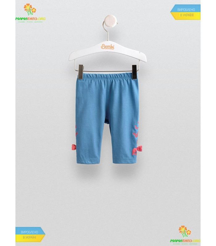 Бриджі для дівчинки ШР461 BB, дитячі лосини