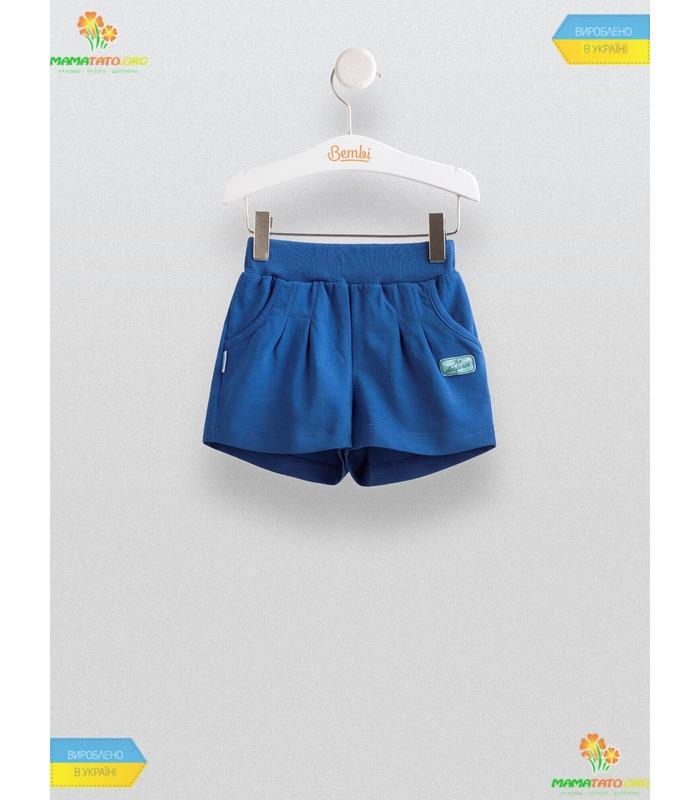 Шорти для дівчинки ШР448 BB, сині дитячі шорти