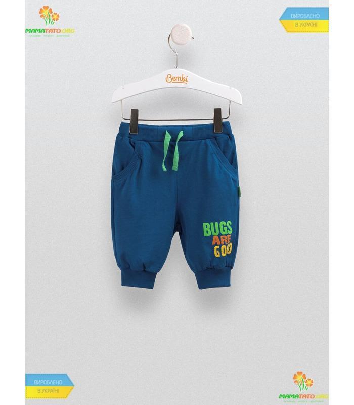 Бриджи для мальчика ШР458, детская одежда Украина