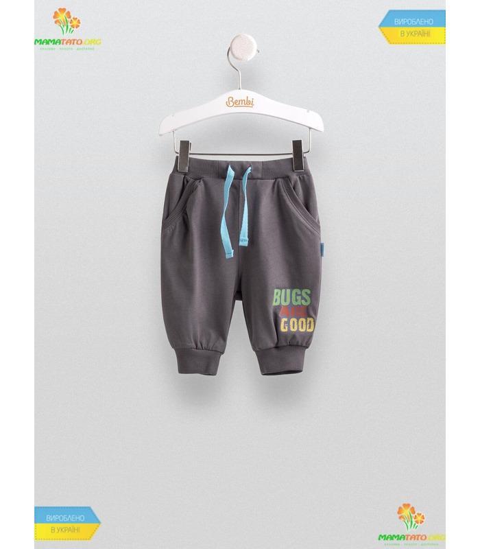 Бриджи для мальчика ШР458, одежда бемби GR