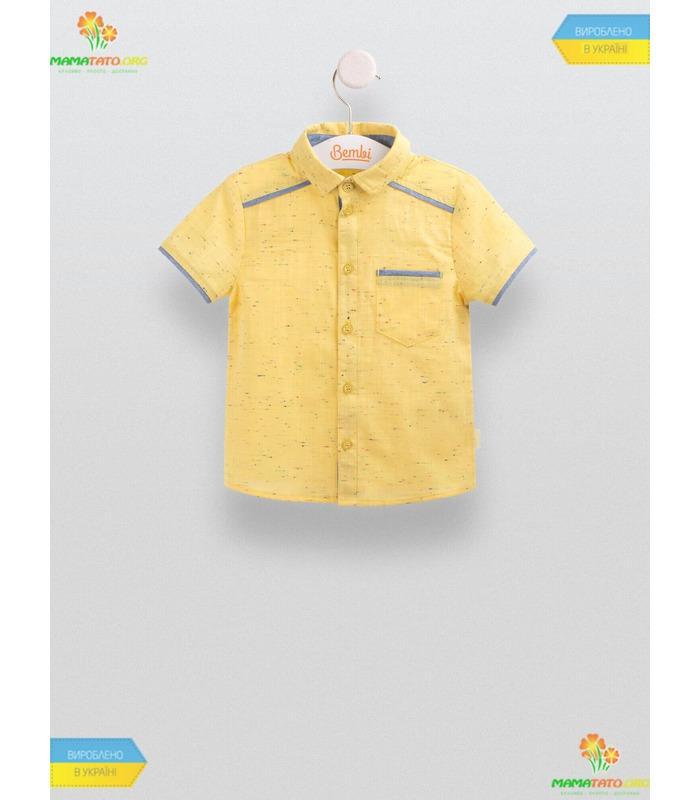 Сорочка для хлопчика РБ87 YE, жовта дитяча сорочка