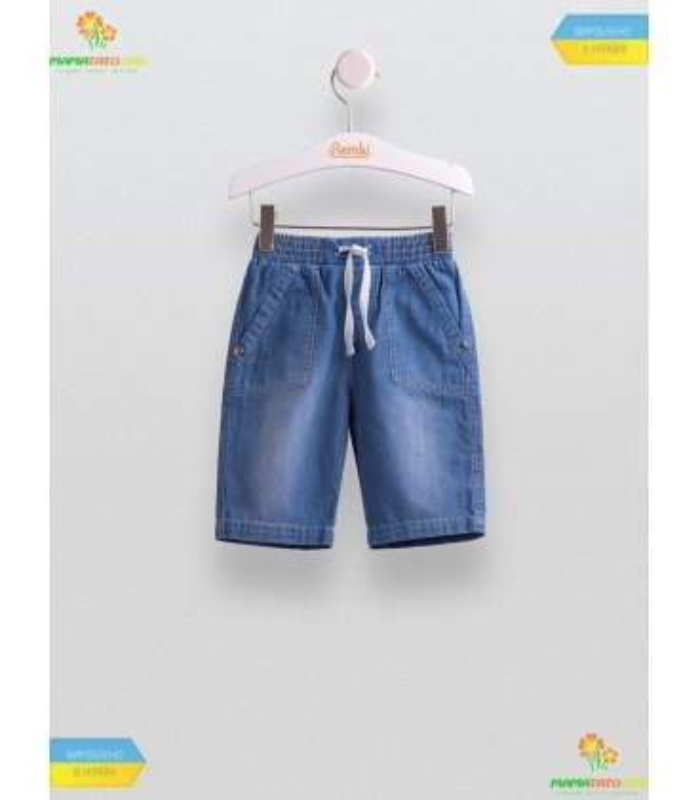 Бриджи для мальчика ШР457, детские бриджи