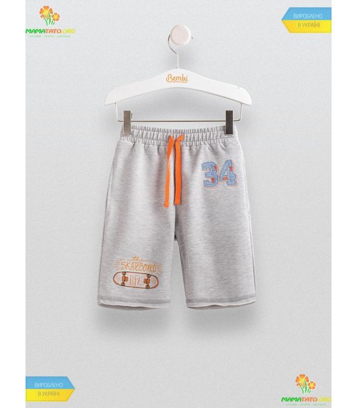 Шорти для хлопчика ШР453, сірі дитячі шорти