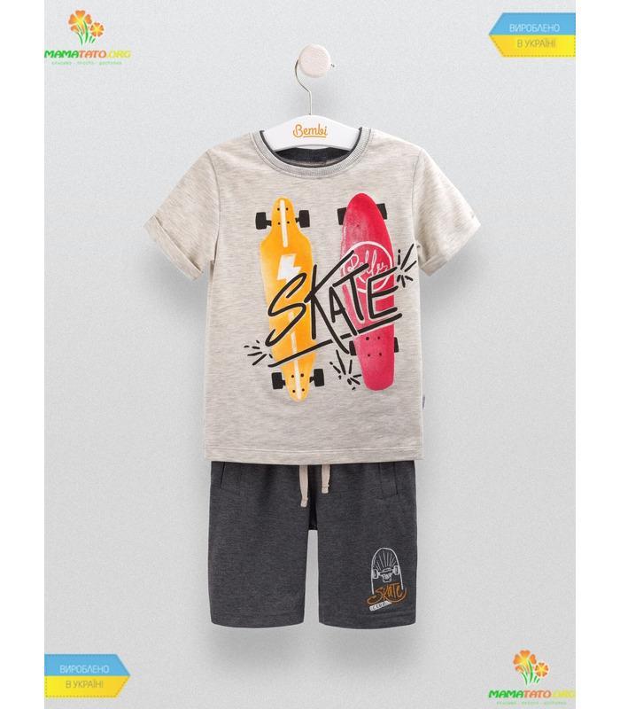 Костюм для мальчика КС543 GR, серый детский костюм