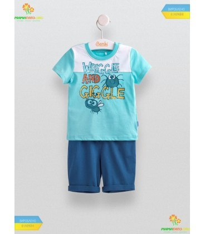 Костюм для хлопчика КС552, дитячий костюм