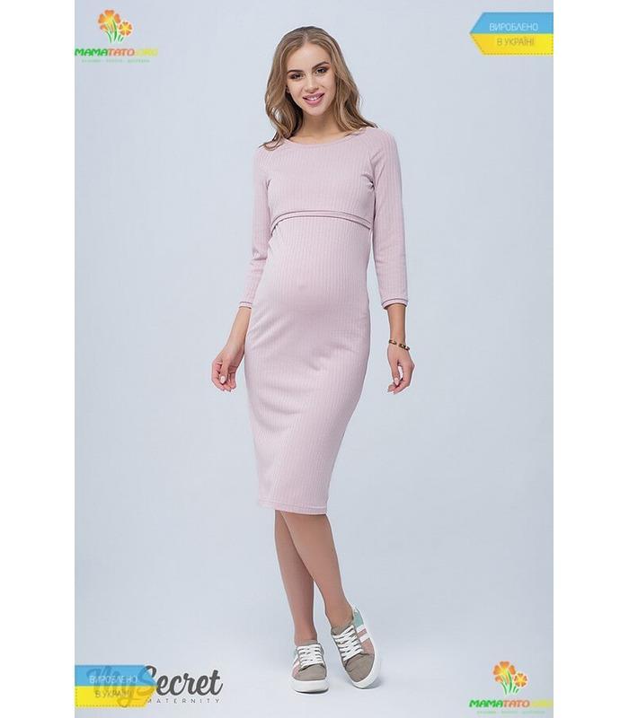 Сукня Лоллі RO, плаття для вагітних купити