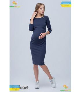 Платье Лолли BB, платья для беременных