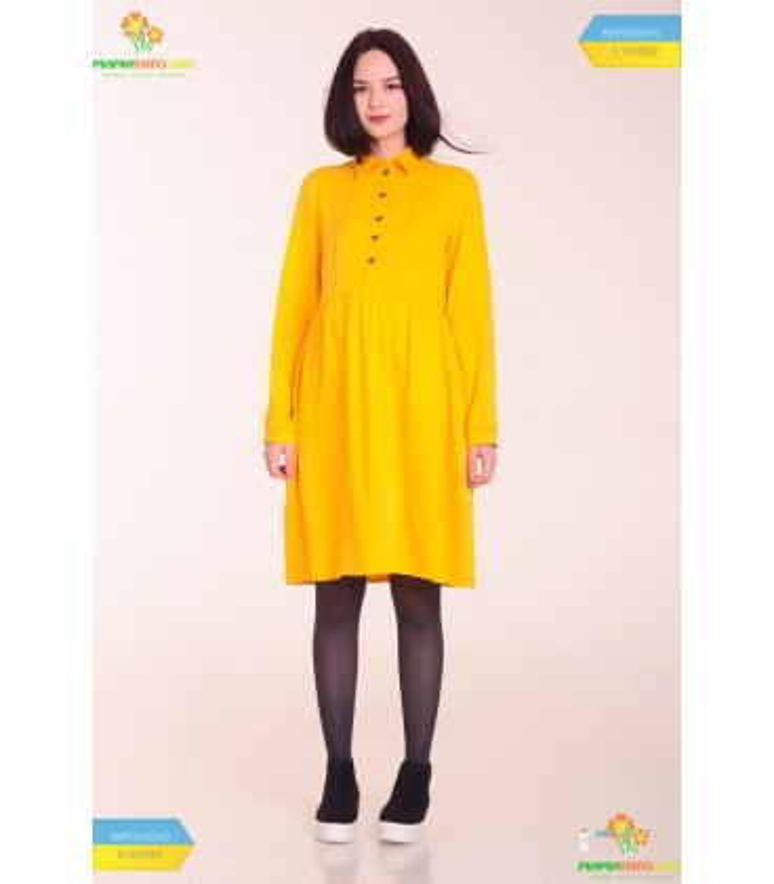 Платье Кейт Волшебный Желтый