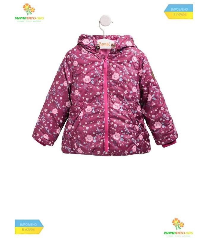 Дитяча куртка Юляся КТ166 MA