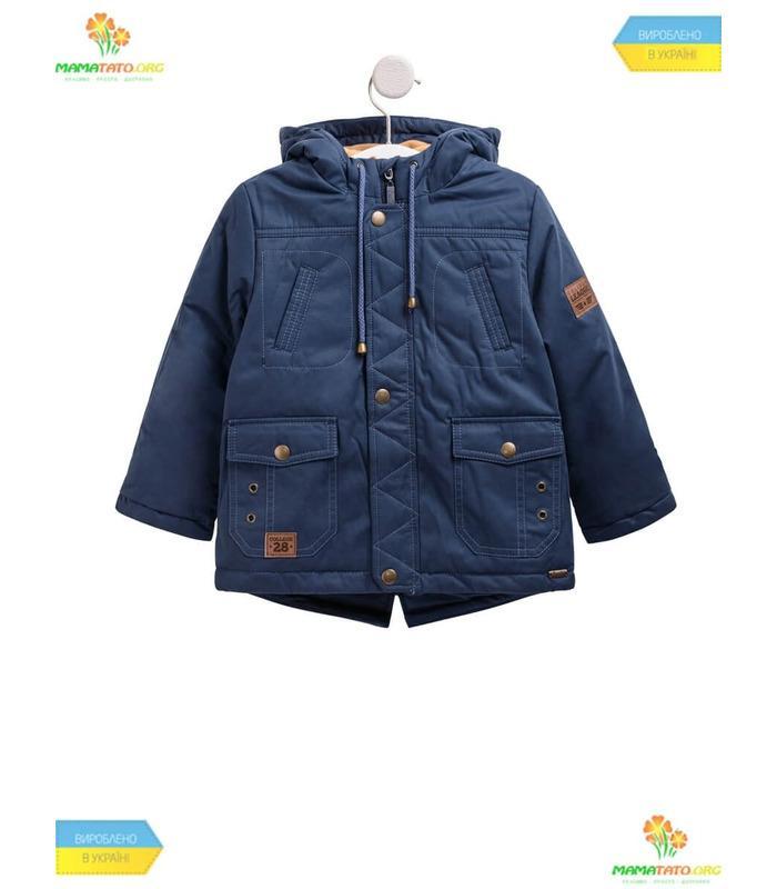 Детская куртка Мен КТ172 BB
