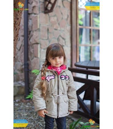 Дитяча куртка Ліна КТ167 BG
