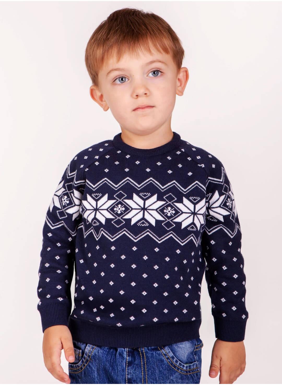 Светр для хлопчика Алатир BB мод.104