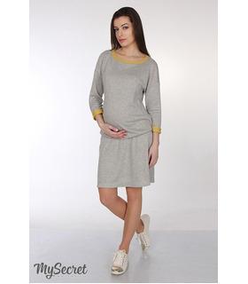 Сукня для вагітних та годування Sandy.