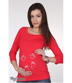 Облягаючий лонгслів для вагітних Carety.