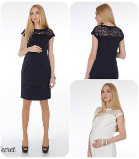 Грайлива сукня для вагітних Vesta. 3a4ca27970df6
