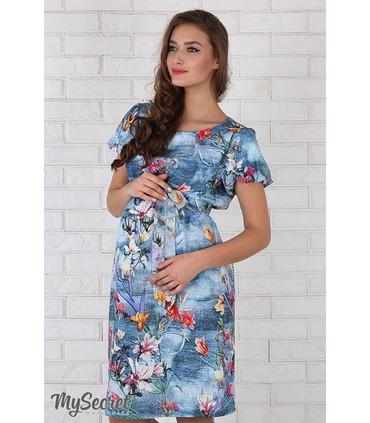 Витончена сукня для вагітних Kayla.