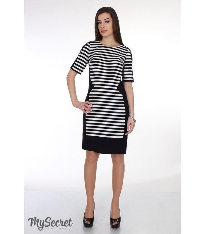 Сукня для вагітних Міріам.